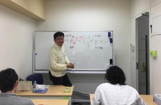 【塚駅前校】